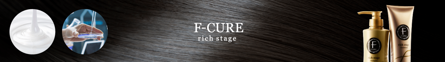 F-CURE